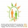 Одноклассники ру 12 24 одноклассники ru